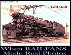 See the Railfans Collection Preview